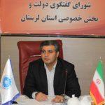 آخرین وضعیت واحدهای تولیدی استان در خصوص معافیتهای ماده ۱۷