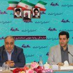 شورای گفتگوی دولت و بخش خصوصی قویترین شورای استان است