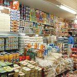 تولیدکنندگان کالاهای اساسی مطرح کردند:جزئیات تاثیر افزایش نرخ ارز بر قیمتها