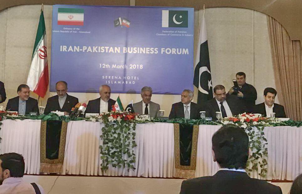 همایش همکاری های اقتصادی ایران و پاکستان با حضور دکتر ظریف و دکتر سلاحورزی