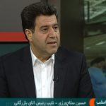 حضور دکتر سلاحورزی در برنامه زنده تیتر یک شبکه خبر/ حمایت از کالای ایرانی؛ بایدها ونبایدها