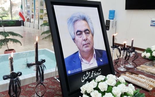 """تصاویر مراسم گرامیداشت زنده یاد """" محمد جمشیدی """""""