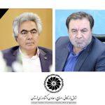 پیام تسلیت دکتر سید موسی خادمی استاندار لرستان