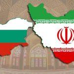 فراخوان اعزام هیات تجاری لرستان به کشور بلغارستان