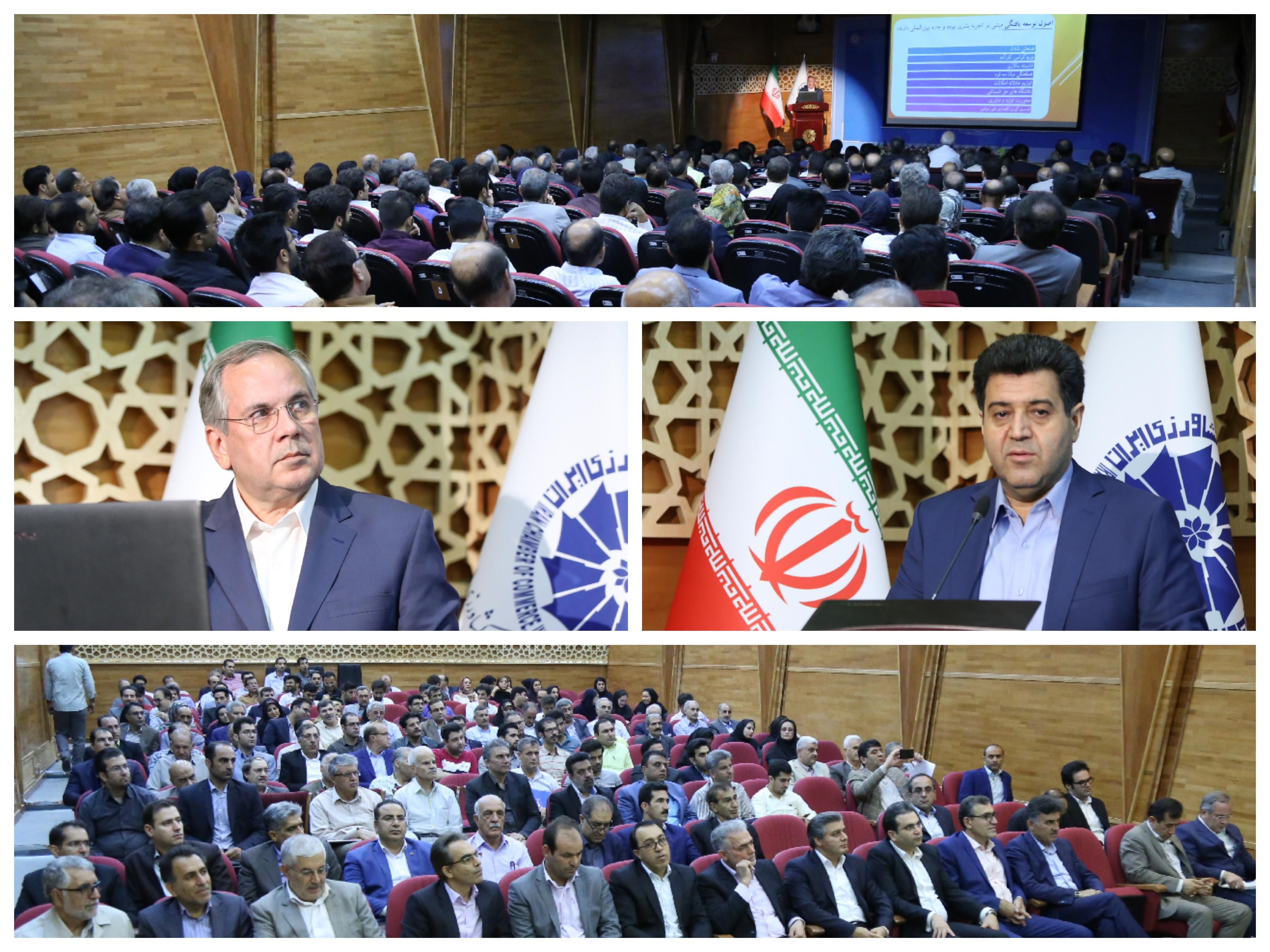 """تصاویر همایش """"نظریه ای برای توسعه ایران """" در اتاق بازرگانی لرستان"""