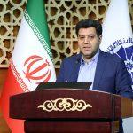 نایب رییس اتاق بازرگانی ایران مطرح کرد: آمار بیکاری در لرستان با واقعیت موجود همخوانی ندارد/ در استفاده از منابع اشتغال استان تجدید نظر شود