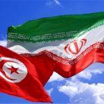 نمایشگاه بین المللی کشاورزی، تجهیزات و صنایع وابسته و شیلات در تونس