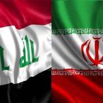 اتاق مشترک بازرگانی ایران و عراق فراخوان داد اعزام هیات تجاری به استان بصره عراق