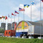 فراخوان نمایشگاه بین المللی فروش عمده بلاروس