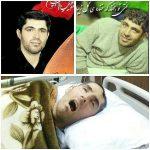 پیام تسلیت اتاق بازرگانی لرستان / شهادت جانباز شهید سید نورخدا موسوی