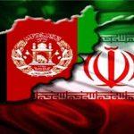 نمایشگاه اختصاصی ایران در افغانستان – مزار شریف