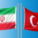 پیگیری مشکلات شرکتهای ایرانی در ترکیه