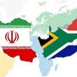 تشکیل کمیته مشترک بازرگانی ایران ـ آفریقای جنوبی