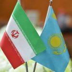 """پنجمین همایش بین المللی اقتصادی """" دروازه جنوبی """" در قفقاز"""