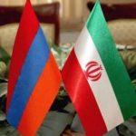 نشست تخصصی بررسی فرصتهای تجاری ایران و ارمنستان