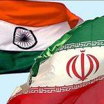 همایش تجاری ایران و هند