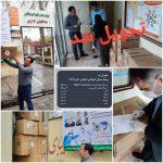 کمک های جمع آوری شده توسط اتاق بازرگانی، اعضای محترم و فعالان اقتصادی به اورژانس خرم آباد(۱۱۵) و بیمارستان شهدای عشایر خرم آباد تحویل داده شد