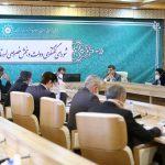 گزارش تصویری / شورای گفتگوی دولت و بخش خصوصی در اتاق بازرگانی لرستان