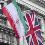 مجمع عمومی اتاق مشترک ایران و انگلیس ۱۸ شهریور برگزار میشود
