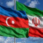 برگزاری مجمع عمومی عادی بهطور فوقالعاده اتاق مشترک ایران و آذربایجان ۳۰ مهر