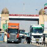 لیست ۶۰ مورد از کالاهای ممنوعه یا دارای شرایط ورود به عراق