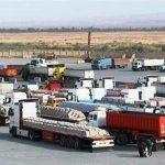 معرفی گذرگاههای کشور عراق برای حمل کالا-ترانزیت