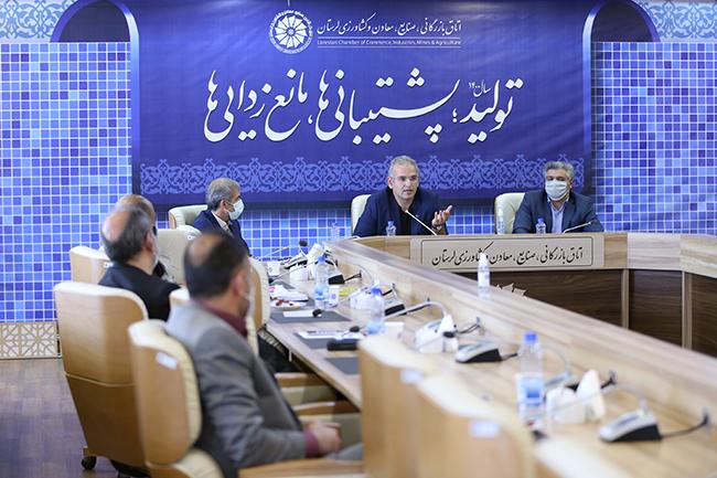 """گزارش تصویری / جلسه """"سرمایه گذاری در خدمات عمومی هوانوردی با محوریت فرودگاه خرم آباد"""""""