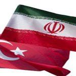 مبادلات ایران و ترکیه ۵۵ درصد رشد کرد