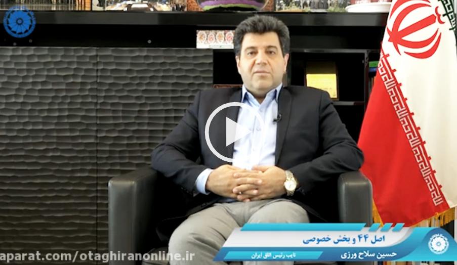معمای واگذاری در ایران