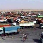 توقف ورود کالا از مرز پرویز خان به عراق