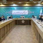 گزارش تصویری / جلسه شورای گفتگوی دولت و بخش خصوصی در اتاق بازرگانی لرستان