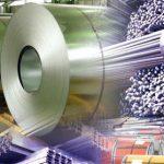 اعلام آمادگی یک شرکت قرقیزستانی جهت خرید محصولات فلزی ایران