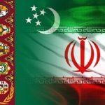معرفی بازار کشور ترکمنستان،ظرفیت های اقتصادی صادراتی و روابط تجاری دو جانبه با جمهوری اسلامی ایران