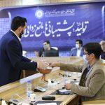 گزارش تصویری / انتخابات هیات رییسه کمیسیون گردشگری و صنایع دستی در اتاق بازرگانی لرستان