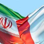 برگزاری نوبت دوم مجمع عمومی عادی به طور فوقالعاده اتاق مشترک ایران و فرانسه (۲۳ خرداد)