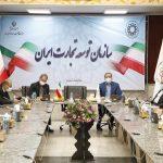 تصمیمات پنجاه و دومین جلسه کارگروه توسعه صادرات کشور